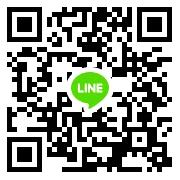 scubahive line id qr code